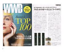 SULA NYC JAPAN  in the press: