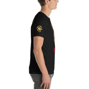 Tigre Short-Sleeve T-Shirt - Magnifico Clothing