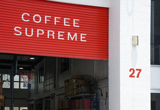 The front entry to Coffee Supreme's Brisbane roastery.