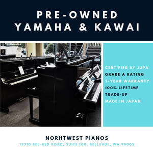New Shipment of Yamaha and Kawai Pianos Just Arrived!