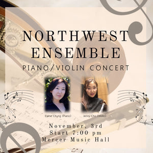 Piano / Violin Concert  Saturday,  Nov. 3rd  7pm