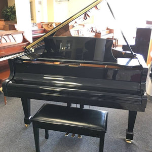 Kohler & Campbell 5'9'' Grand Piano-SOLD