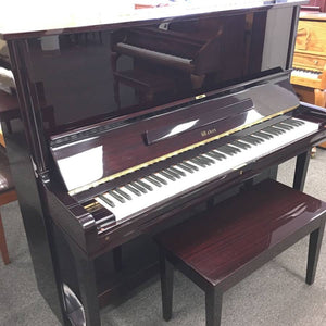 "Weber by Young Chang 52"" Upright Piano-SOLD"
