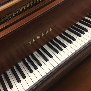 Yamaha GH-2 5'8'' Baby Grand Piano - SOLD