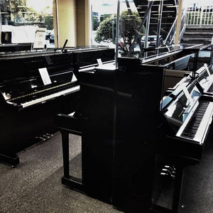 "Large Selection of Certified Pre-Owned Yamaha U1 Uprights (48"")"