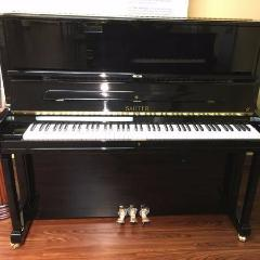 Sauter Competence 130 51'' Upright Piano