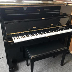 "Schumann 48"" Upright Piano-SOLD"