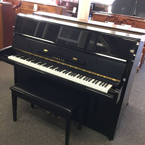 Yamaha P2F 45'' Studio Piano-SOLD