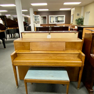 "Steinway & Sons Console Piano (42"")"