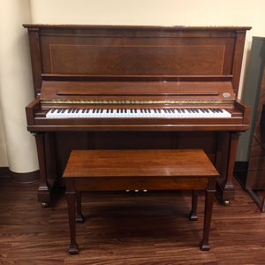 "Steinway & Sons Model K-52 (52"") Crown Jewel Collection-SOLD"