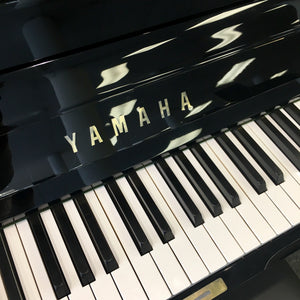 Large Selection of Certified Pre-Owned Yamaha & Kawai Uprights (U1, U3, UX)