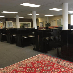 "Large Selection of Certified Pre-Owned Yamaha U3 Uprights (52"")"