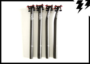ULTRALIGHT 25mm LAYBACK CARBON SEAT POSTS