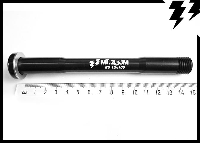 FOX & ROCK SHOX MAXLE FRONT THRU AXLES 15x100mmx1.5mm L. 146.5mm 36G