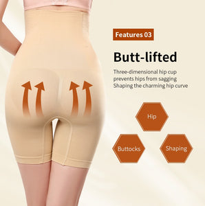 Women's Tummy Control Underwear High Waist Butt Lifter