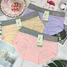 Load image into Gallery viewer, Packs of  Women's Underwear Cotton Breathable Comfortable Panties
