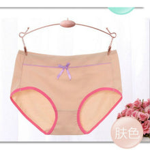 Load image into Gallery viewer, Pack of Girls Super Cute Cotton Brief Panties