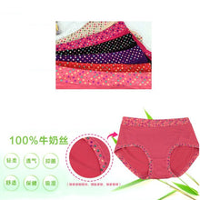Load image into Gallery viewer, Multipack High Waist Cotton Full Coverage Ladies Panties