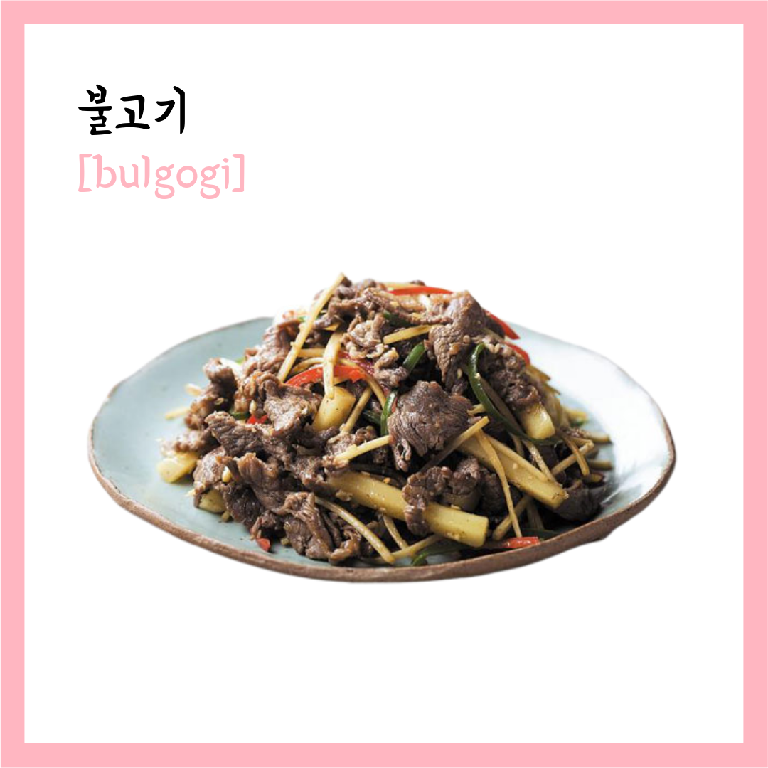 bulgogi korean food beef