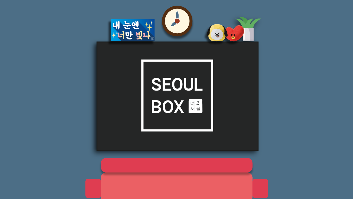 Last Day to order January SeoulBox