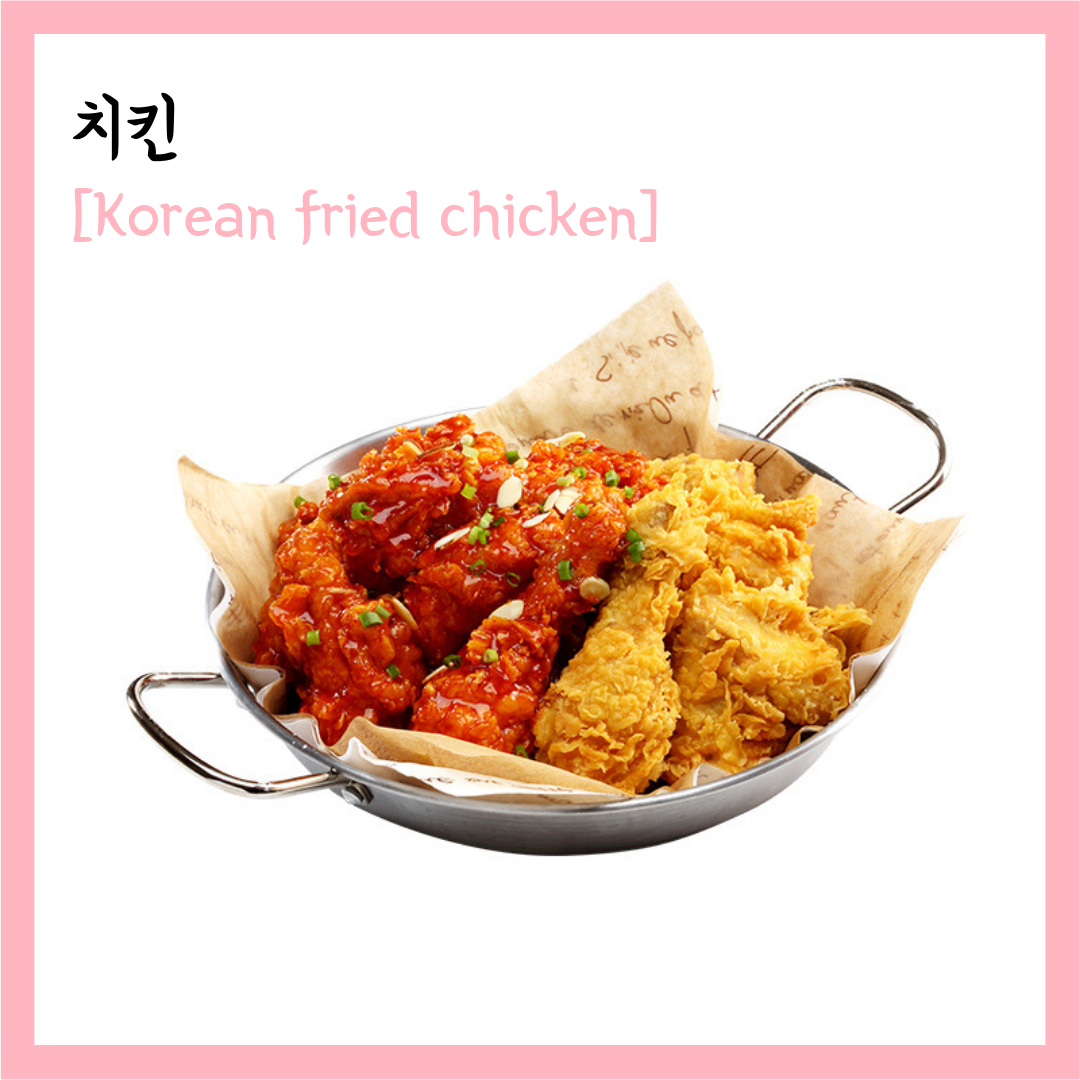 korean fried chicken food lover yangyum korean snacks online