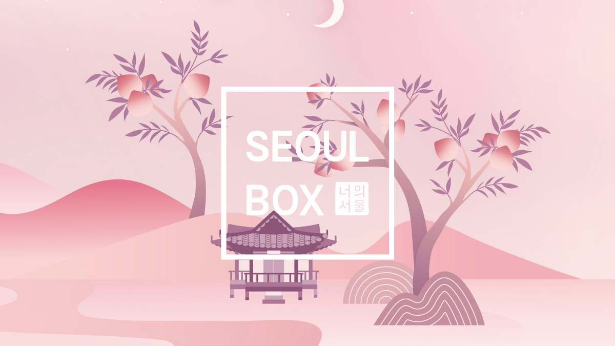 Last day to order November SeoulBox!