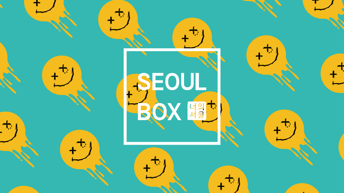 Sep '20: Full Moon Festival SeoulBox's Out Now!