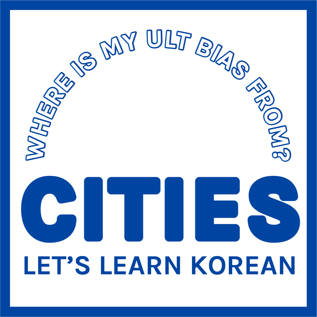 cities bts is from jungkook rm jin jhope suga jimin v busan korean seoul gwanju daejeon daegu