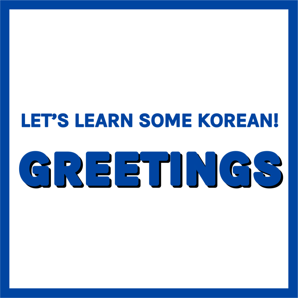 korean greetings learn