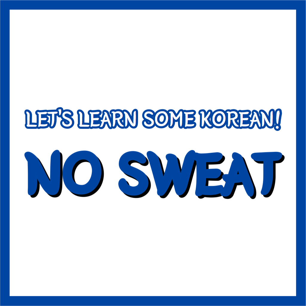 No Sweat!