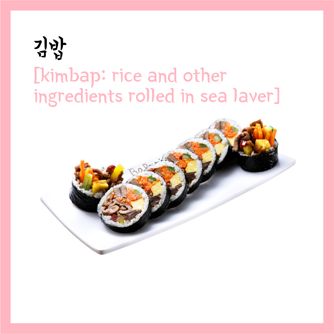 kimbap healthy korean food