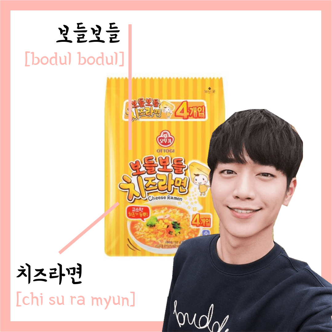Learn Korean through Tasty Treats 03. Cheese Ramen