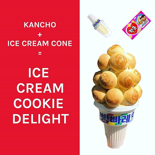 kancho korean snack chocolate cookie balls trick