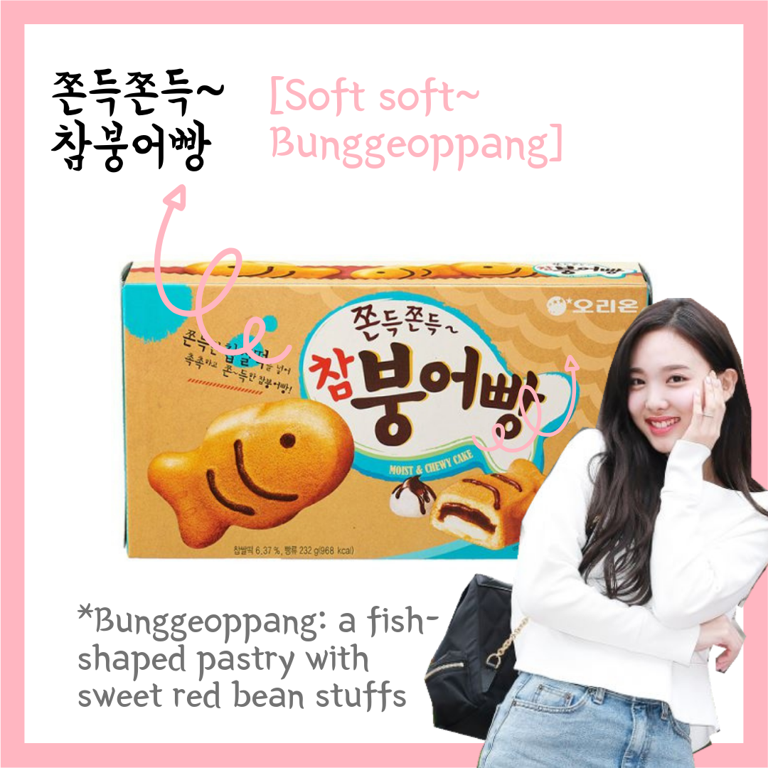 bungeoppang street food korean snack twice nayeon