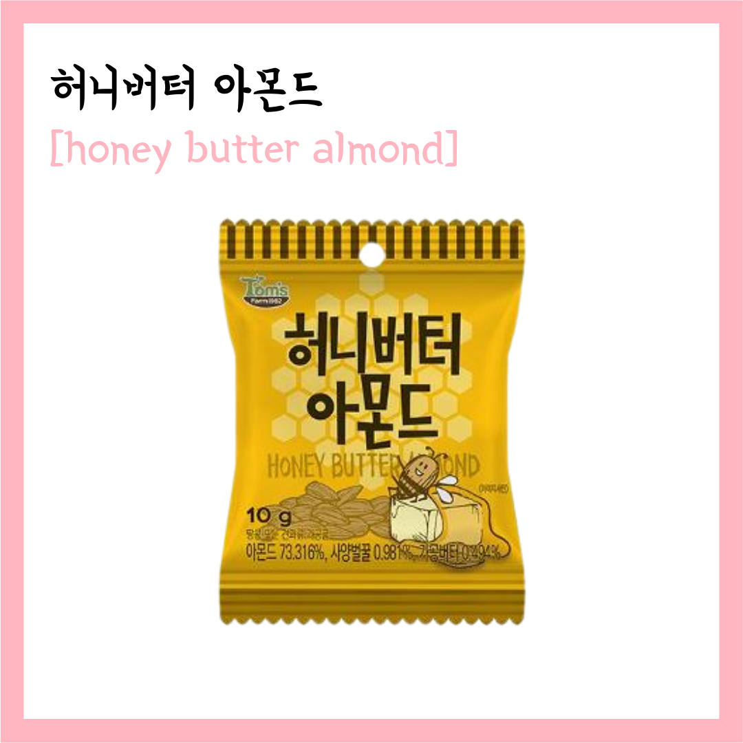 honey butter almond korean snack yellow
