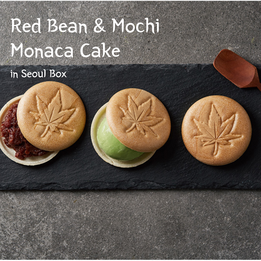 read bean mochi korean snack