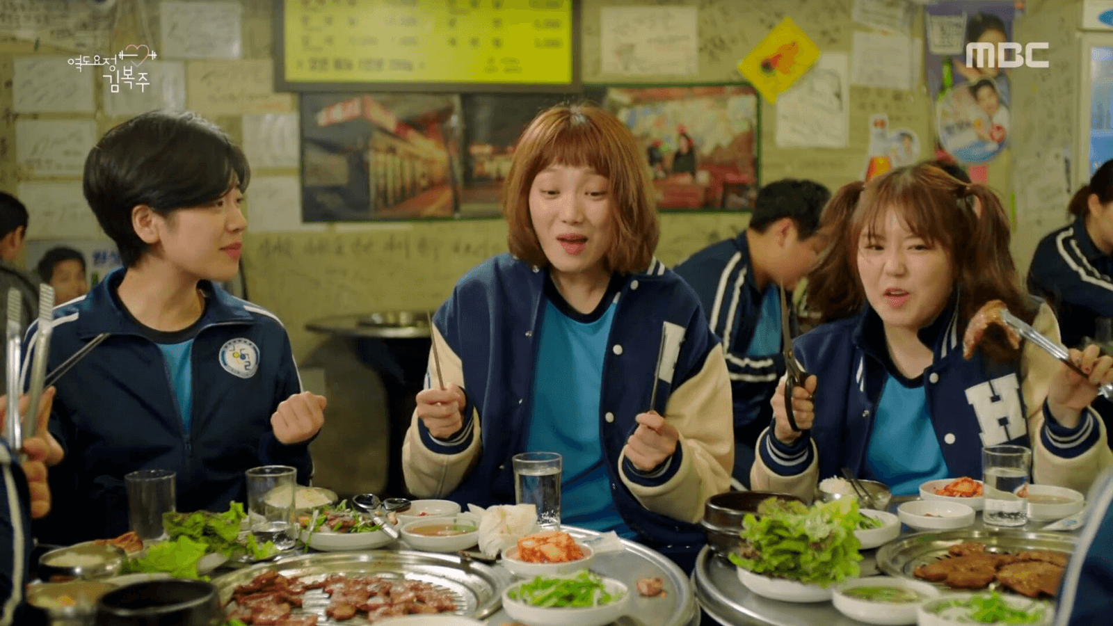 Kdrama fried chicken lee seong kyeong