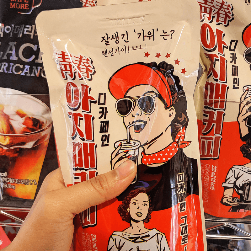 coffee iced americano korean drinks