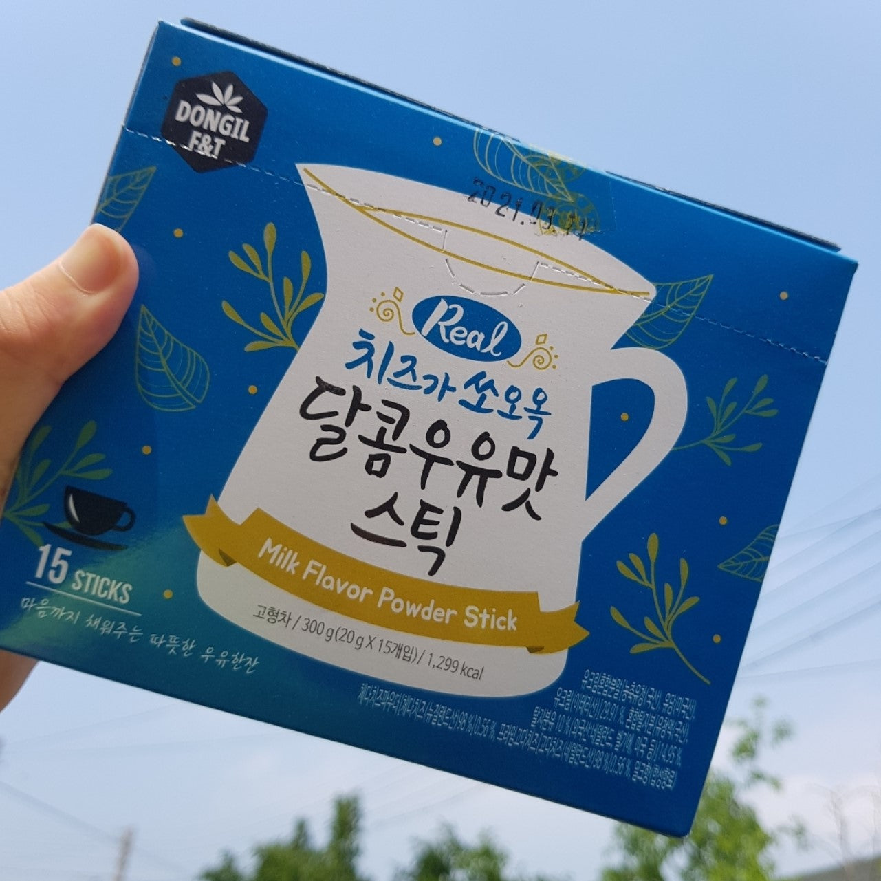 Korean cheese milk latte online