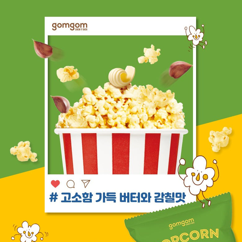 Try This Special Butter Garlic Popcorn in Korea