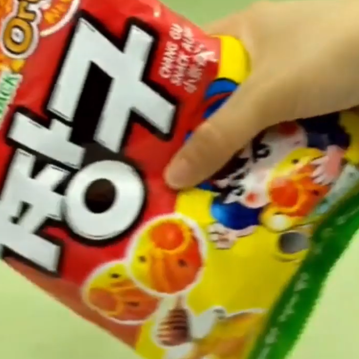 Do You Like Korean Snacks? Yes Or Yes!