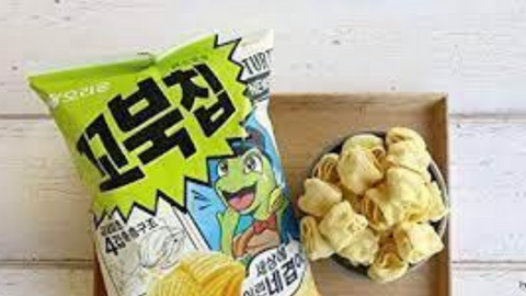 Turtle chips flavors