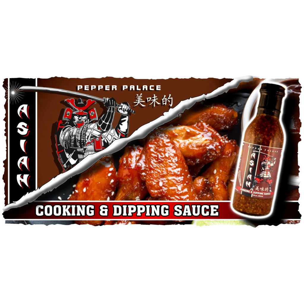 Asian Cooking Dipping Sauce