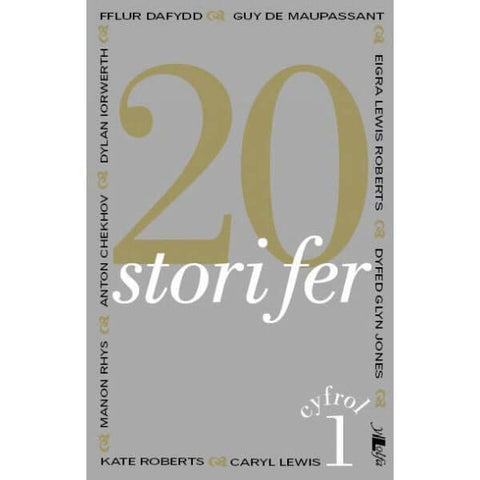 20 Stori Fer: Cyfrol 1 - Short Stories in Welsh-Book-The Welsh Gift Shop