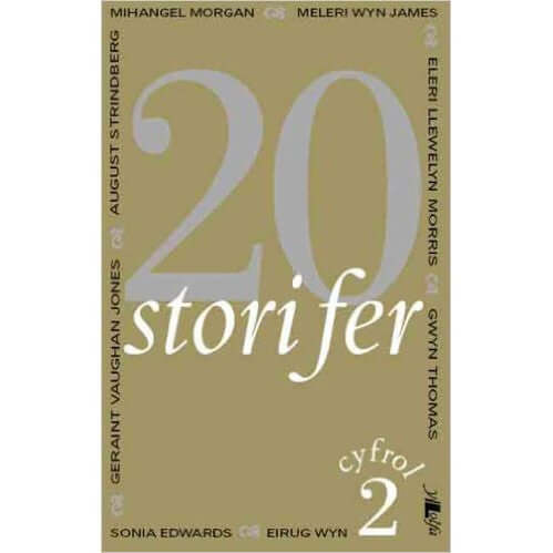 20 Stori Fer: Cyfrol 2 - Short Stories in Welsh-Book-The Welsh Gift Shop