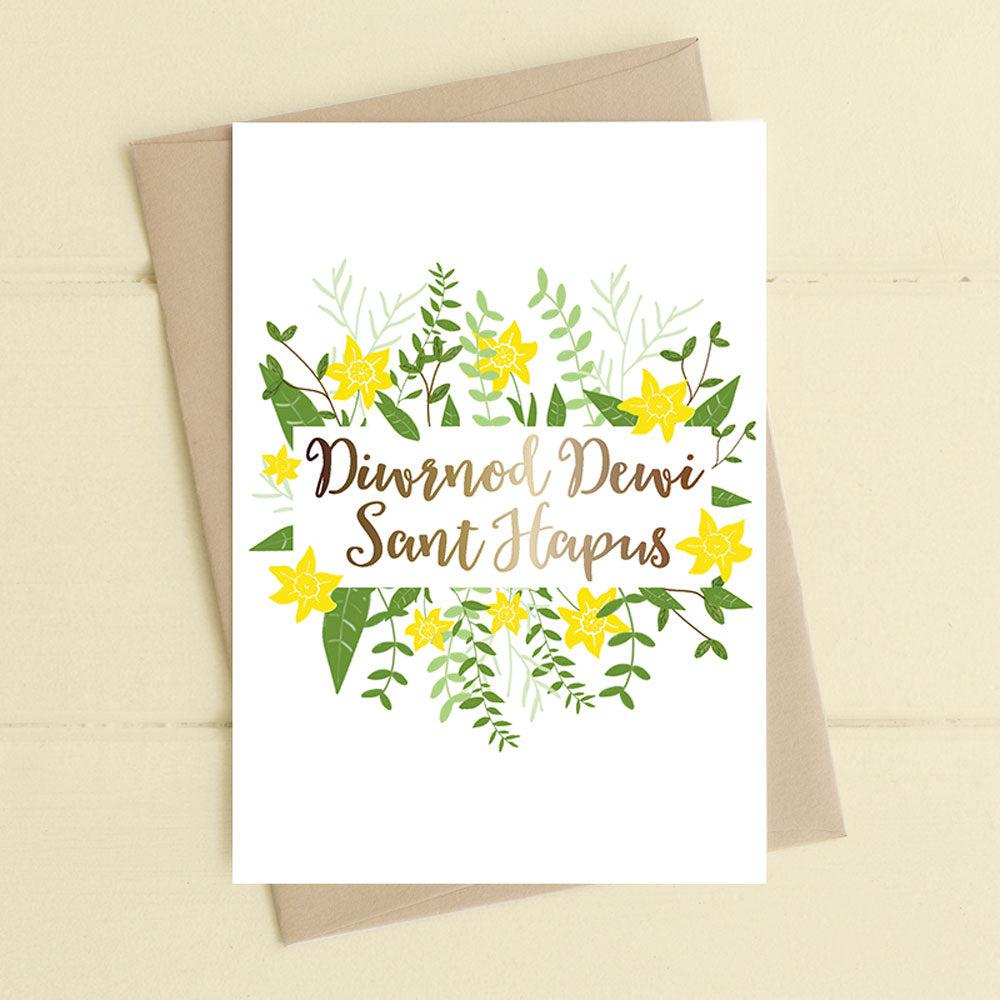 Card - Diwrnod Dewi Sant Hapus - Happy St David's Day-The Welsh Gift Shop