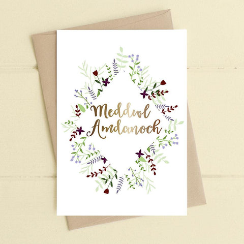 Card - Meddwl Amdanoch - Thinking of you-The Welsh Gift Shop