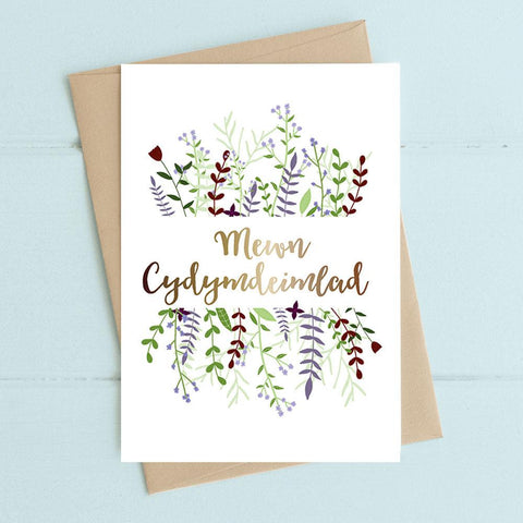 Card - Mewn Cydymdeimlad - With Sympathy-The Welsh Gift Shop