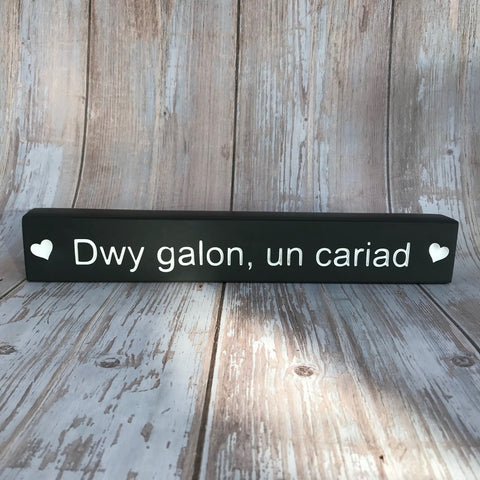 Plaque / Block - Solid Slate - Welcome - Dwy galon, un cariad - Two Hearts, One Love
