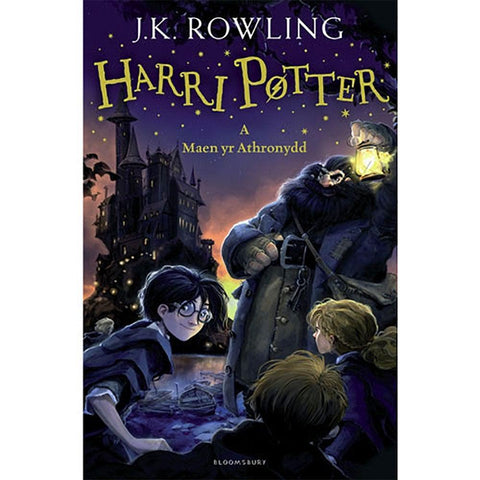Harri Potter a Maen yr Athronydd - Harry Potter and the Philosopher's Stone - Welsh